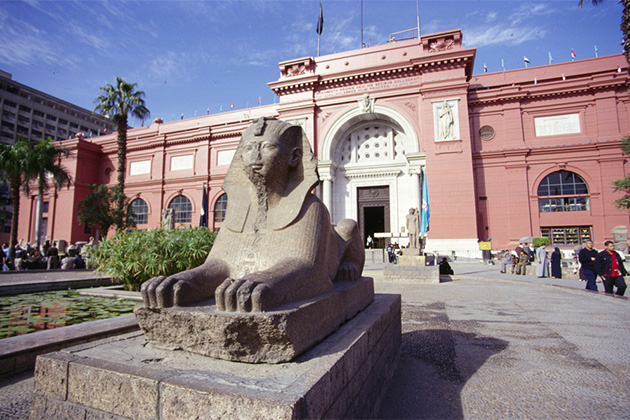 Exterior view of the Egyptian Museum in Cairo, Egypt, Africa