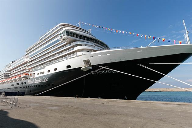 Holland America Cruise Line History