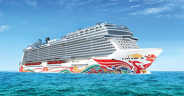 Norwegian Cruise Line Commissions Chinese Artist For Norwegian Joy Hull Art