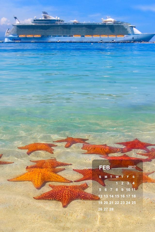 February 2017 Wallpaper Calendar