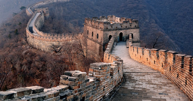 Beijing Shore Excursions