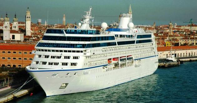 Nautica Cruise Ship Expert Review On Cruise Critic