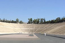 Athens (Piraeus) Old Olympic Stadium cruise excursion