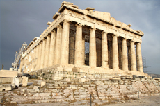 Athens (Piraeus) Acropolis cruise excursion