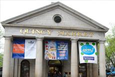 Boston Quincy Marketplace