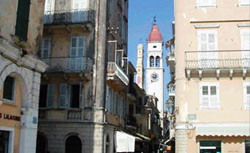 Corfu City Tour cruise excursion