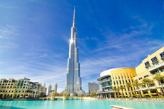 Dubai Burj Khalifa cruise excursion