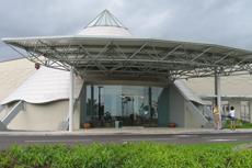 Hilo Imiloa Astronomy Center cruise excursion
