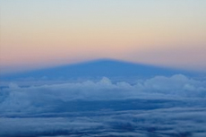 Hilo Mauna Kea