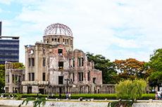 Hiroshima Hiroshima Peace Memorial Park