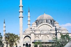 Istanbul Blue Mosque cruise excursion