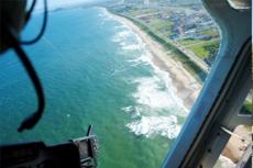 Kauai Helicopter Tour cruise excursion
