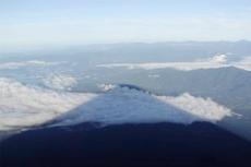 Nagasaki Mt. Inasa