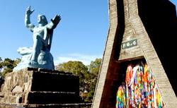 Nagasaki Nagasaki Peace Park