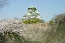Osaka Nijo Castle