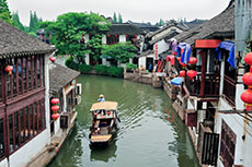 Shanghai Zhujiajiao Watertown